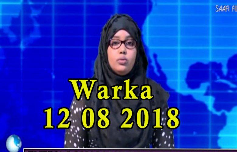 WARKA 12 08 2018 Dowlada Soomaaliya oo mamnuucday in gaadiidka xamuulka lagu raro wax tankooda dhaansan