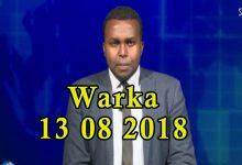 WARKA 13 08 2018 Wefdi uu hohaaminayey wasiirka arimaha dibada eriteria iyo kulan uu la qaatay madaxda dalka ugu sareysa