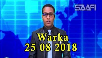 Photo of WARKA 25 08 2018 Saraakiil ka tirsan booliiska Soomaaliyeed oo xabsiga loo taxaabay
