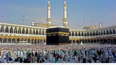 Photo of Two Somali Hajj Pilgrims Die In Saudi Arabia