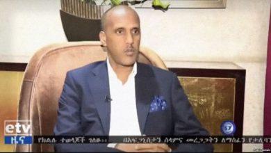 Photo of Ethio-somali region appoints new bureau heads