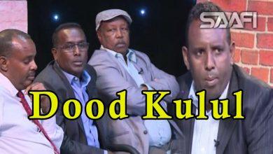 Photo of DOOD WADAAG 19 09 2018 Khilaafka maamul goboleedyada iyo dowlada sidee lagu xalin karaa