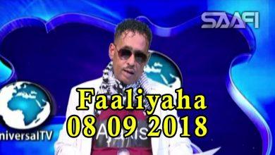 Photo of FAALIYAHA QARANKA 08 09 2018 Soomaaliya oo hormuud ka noqotay shirka Afrika iyo Shiinaha