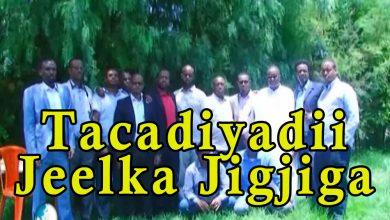 Photo of Tacadiyadii ka dhacay jeelka dhexe ee magaalada jigjiga Jeel Ogaadeen 13 09 2018