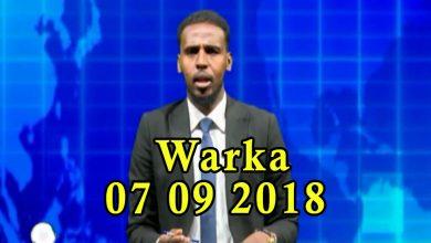 Photo of WARKA 07 09 2018 Kulan ku saabsan dhibaatada ay leedahay qabyaalada oo lagu qabtay magaalada Hargeysa