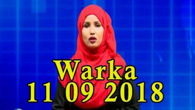 Photo of WARKA 11 09 2018 Wasiiro iyo maamulka Gobolka Banaadir oo isbitaalada ku booqday dadkii ku waxyeeloobay qaraxii degmada Hodan