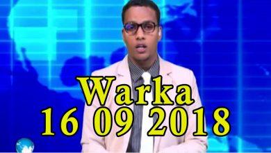 WARKA 15 09 2018 Shir ku saabsan xasilinta amniga gobolka Banaadir oo magaalada Muqdisho ka furmay