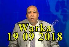 WARKA 19 09 2018 Xildhibaano ka tirsan baarlamaanka Soomaaliya oo sheegay in uu is casilo madaxweyne Farmaajo