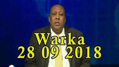 WARKA 28 09 2018 Madaxweyne Farmaajo iyo wasiir Bayleh yaa ka been sheegay lacagta bangiga aduunka uu Soomaaliya ku wareejiyey