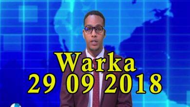 WARKA 29 09 2018 Maxkamada gobolka Banaadir oo ay kasoo muuqdeen markii ugu horeysay dad loo heysto musuqmaasuq