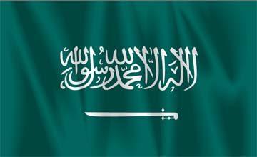 Photo of Saudi Condemns Car Bomb Attack In Somalia's Capital