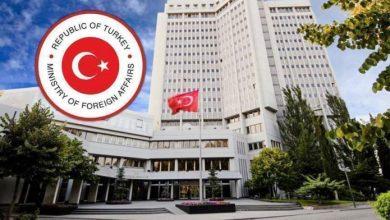 Photo of Turkey Condemns 'Treacherous' Attack In Somalia