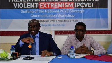 Photo of Somalia to develop a national communication strategy on preventing and countering violent extremism