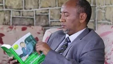 Photo of Revelations over former Somaliland president's secret health affair in book sparks controversy