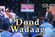 Dowlada Soomaaliya xagey ku ilowday xuquuqdii naafada Dood Wadaag 24 10 2018