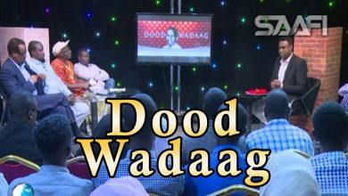 Photo of Dowlada Soomaaliya xagey ku ilowday xuquuqdii naafada Dood Wadaag 24 10 2018