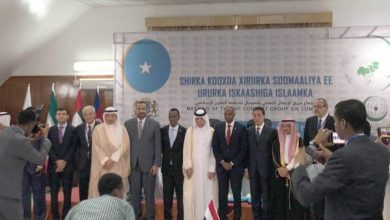 Photo of Kuwait Calls On Int'l Community To Support Somalia Amidst Critical Periods