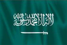 Saudi Arabia Condemns Attacks In Somalia