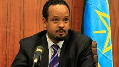 Photo of Ethiopia's PM Names Ahmed Shide As Finance Minister