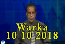 WARKA 10 10 2018 Raisulwasaare xasan Cali Kheyre oo kuln la qaatay boqor Salaamanka Sacuudiga