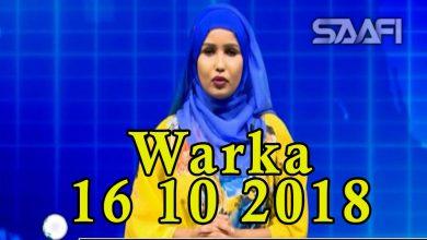 Photo of WARKA 16 10 2018 Shirkad soo saareysa fiisooyinka iyo basaboorada oo magaalada Muqdisho laga daahfuray