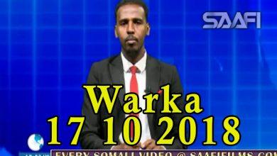 Photo of WARKA 17 10 2018 Wasiirada arimaha dibadda ee Itoobiya iyo eriteriya oo magaalada Muqdisho soo gaara