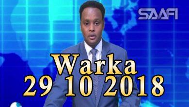 Photo of WARKA 29 10 2018 Golaha Wasiirada Soomaaliya oo ansixiyey miisaaniyada dowlada Soomaaliya