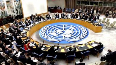 Photo of UN Security Council Condemns Terrorist Attacks In Mogadishu