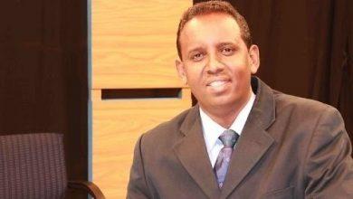 Photo of NUSOJ mourns the death of a Journalist killed in Mogadishu twin blasts