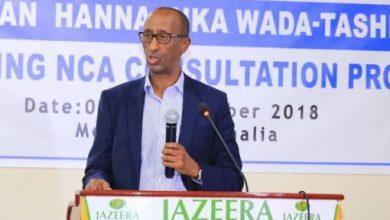 Photo of Somalia seeks to regulate ICT sector