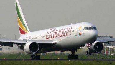 Photo of Ethiopian Airlines ups Mogadishu flights