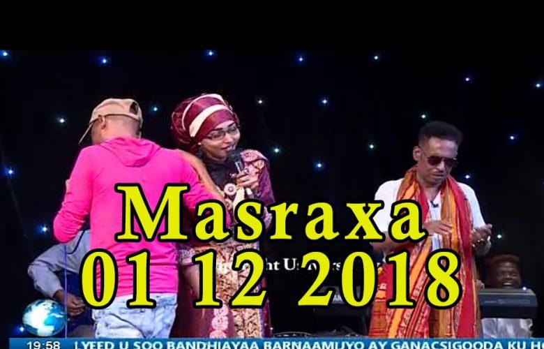 MASRAXA FURAN 30 11 2018 Majaajilo qosol iyo dhalinyaro codkooda iyo heesahooda tijaabinaya