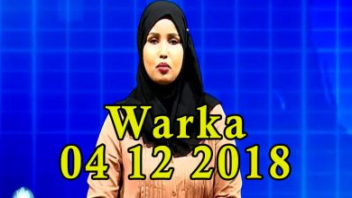 WARKA 04 12 2018 Ciidamo ka tirsan dowlada iyo maxaabiis oo magaalda Muqdisho looga furay tababar ku saabsan garaacista muusikada
