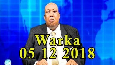 Photo of WARKA 05 12 2018 Dhalinyaro ku jirta xabsiga dhexe oo magaalada Muqdisho kusoo bandhigay alaabo lala yaabay ay sameeyen