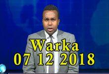 WARKA 07 12 2018 Madaxweyne Farmaajo iyo Rw Kheyre oo salaada janaasada ku dukaday saraakiil sare oo Al shabaab ay qarax ku dishay