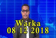 WARKA 08 12 2018 Gudoomiyaha baarlamaanka Soomaaliya oo sheegay in gudigii maaliyada la kala diray shaqadoodi wadan karaan