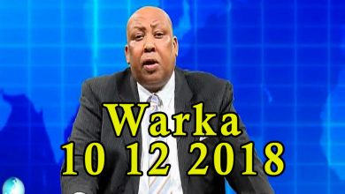 Photo of WARKA 10 12 2018 Xildhibaano ka tirsan baarlamaanka oo sheegay in gudoomiyaha baarlamaanka Mursal uu xabsi guri ugu jiro madaxweyne Farmaajo