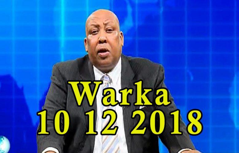 WARKA 10 12 2018 Xildhibaano ka tirsan baarlamaanka oo sheegay in gudoomiyaha baarlamaanka Mursal uu xabsi guri ugu jiro madaxweyne Farmaajo
