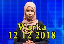 WARKA 12 12 2018 Gudoomiyihii baarlamaanka oo madaxtooyada ka guuray iyo warqad deg deg ah uu soo saaray