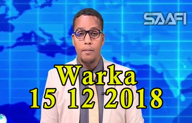 WARKA 15 12 2018 Xildhibaano ka tirsan baarlamaanka Soomaaliya qeybta taageersan madaxweyne Farmaajo oo kulan ku qabsaday magaalada Muqdisho
