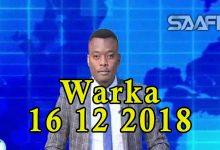 WARKA 16 12 2018 Wasiirkii hawlaha guud iyo guriyeynta Cabdifitaax Ibraahim Geesey oo iska casilay x
