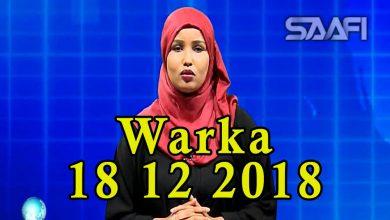 Photo of WARKA 18 12 2018 Raisulwasaare Kheyre oo kulan la qaatay gudoomiyaha baarlamaanka Maxamed Mursal