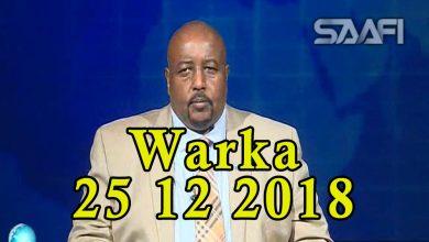 Photo of WARKA 25 12 2018 Dhalinyaro caweys iyo dumashada cayaaraha hidaha iyo dhaqanka ku jiray oo miino lagu qarxiyey iyo 25 qof oo sibitaalka la dhigay