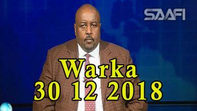 Photo of WARKA 30 12 2018 Xubnaha aqalka hoose ee baarlamaanka Soomaaliya oo cod caqlabiyad leh ku ansixiyey miisaaniyada dalka ee 2019ka