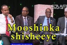 Waa kuwee wadamada shisheeye ee mooshinka madaxweynaha ka dambeeya DOOD WADAAG 12 12 2018