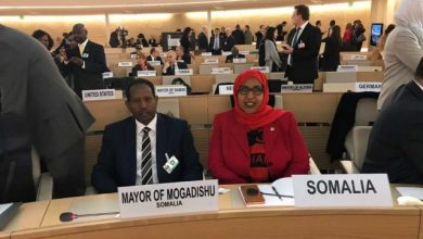 Photo of Mogadishu Mayor Attends An International Conference In Geneva