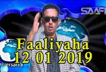 FAALIYAHA QARANKA 12 01 2019 Doorashada Jubaland oo soo dhow iyo musharax Kismaayo tagi kara oo la waayey