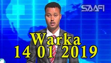 Photo of Golaha shacabka oo ansixiyey xeerka sharciga maamulida bangiga dhexe 14 01 2019