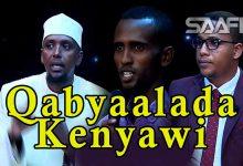 Qabyaalada iyo Sh Maxamed Ibraahim Kenyaawi 16 01 2019