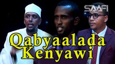 Photo of Qabyaalada iyo Sh Maxamed Ibraahim Kenyaawi 16 01 2019